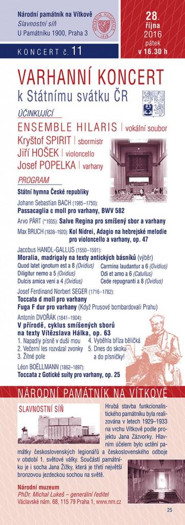 Hilaris na Žižkovském podzimu @ Národní památník na Vítkově | Praha | Hlavní město Praha | Česká republika